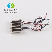 Generic 4 Pics Syma X5SC-X5SW-X5SCW-X5S four axis aircraft Motor Rc Drones Spare Parts Motors For Helicopter Quadcopter Engines Toys