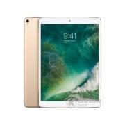 """Apple iPad Pro 10,5"""" Wi-Fi 64GB, gold (mqdx2hc/a)"""