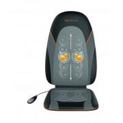 Масажираща седалка Medisana Shiatsu Technogel® MC 830 (Gel massage heads, made in Germany)
