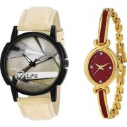 New Unique Collection Mens Women Watch Combo set 26472 Watch - For Boys Girls