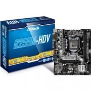 Дънна платка ASRock B250M-HDV, B250, 1151, DDR4, PCI-E(HDMI,DVI-D,D-Sub), 6x SATA 6Gb/s, 1x Ultra M.2, 4x USB 3.1 Gen1, mATX