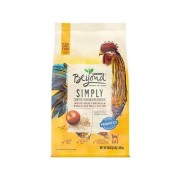 Purina Beyond Simply White Meat Chicken & Whole Oat Meal Recipe Dry Cat Food, 3-lb bag