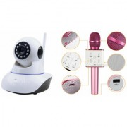 Zemini Wifi CCTV Camera and Q7 Microphone Karake With Bluetooth Speaker for SONY xperia mini (Wifi CCTV Camera with night vision |Q7 Microphone Karake With Bluetooth Speaker)