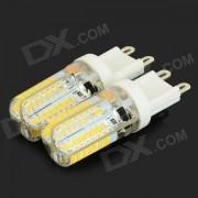 JRLED G9 4W 3000K 64 LED Lampara de luz blanca calida - Blanco Beige (2PCS / 220V)