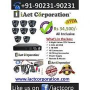 CCTV Camera Chandigarh Offer: 8 CCTV Cameras kit