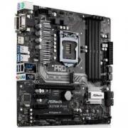 Дънна платка ASROCK H270M PRO4, DDR4, Intel LGA 1151, PCI Express, H270M_PRO4_3Y