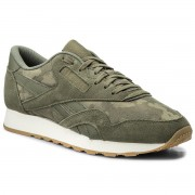 Обувки Reebok - Cl Nylon Sg BS9567 Hunter Green/Chalk
