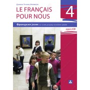 Udžbenik Francuski jezik 8 razred Le Francais Pour Nous Zavod