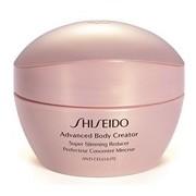 Super slimming reducer creme adelgaçante anticelulite intensivo 200ml - Shiseido