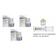 Комплект препарати за хлебарки Айкън 3 бр. + Подарък Гел за хлебарки Адвион