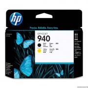 HP 940 Black&Yellow Officejet Ink Cartridge (C4900A)