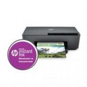 Мастиленоструен принтер HP Officejet Pro 6230 ePrinter, цветен, 1200x600 dpi, 18стр/мин, двустранен печат, Wi-Fi, LAN, USB, A4