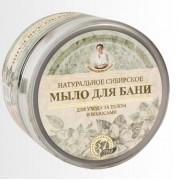 Săpun natural de baie siberian pentru păr şi corp cu 37 de plante NEGRU