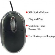 Skylark 3D Optical wired USB Mouse