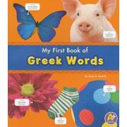 My First Book of Greek Words, Paperback/Katy R. Kudela