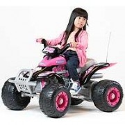 Peg Perego Dečiji kvad motor na akumulator 12V Corral T-Rex Pink
