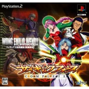 Taito Video Games Psychic Force Complete (w/ 3 Figurines) [Japan Import]