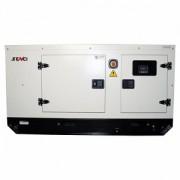 Generator curent SENCI SCDE 25YS 25 kVA cu panou ATS