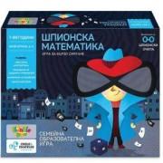 Детска Образователна игра - Шпионска математика за бързо смятане, 331126