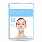 Digital Shoppy V Shaped Facial Mask Chin Cheek Lift Up Slimming Face Mask (B)