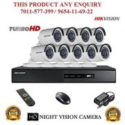 Hikvision 2 MP Turbo HD DS-7216HQHI-F1 16CH DVR + Hikvision DS-2CE16DOT-IRP Night Vision Bullet Camera 9pcs Combo