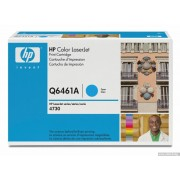 HP 644A Cyan Color LaserJet Q6461A Cyan Print Cartridge (Q6461A)