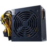Sursa Segotep GTR-550, 550W + Acumulator extern Hame T5 HAME-T5-RD, 4000 mAh, 1x USB, Universal (Alb/Rosu)