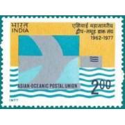 Asian Oceanic Postal Union. Organisation, Emblem, Postal Union, Pigeon, Dove, Ocean, Letter, Rs. 2