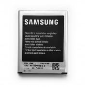 Батерия за Samsung Galaxy S3 (i9300) - Модел EB-L1G6LLU