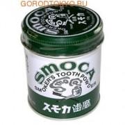 SMOCA Smoca GREEN / Зубной порошок для курящих со вкусом мяты и эвкалипта, 150 гр.