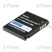 2-Power Mobiltelefon Batteri LG 3.7v 900mAh 3Wh (LGIP-470A)