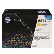 Тонер HP 642A за CP4005, Yellow (7.5K), p/n CB402A - Оригинален HP консуматив - тонер касета