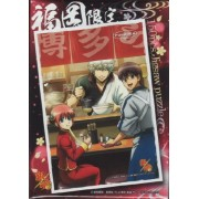 Have Courage Subtly To Enter The Ramen Shop 150 Piece Puzzle Hakata Fukuoka [Limited] Gintama (Japan Import)