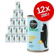 Икономична опаковка Cosma Nature 12 x 280 г - риба тон с аншоа