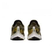 Мужские беговые кроссовки в камуфляжной расцветке Nike Air Zoom Pegasus 35