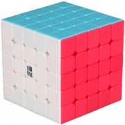 Cubo Magico Rompecabezas Magic Cube Qizheng S 5x5-Colorized