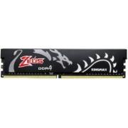 Memorie Kingmax Zeus Dragon Black 16GB DDR4 3000MHz CL16