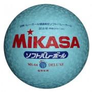 Minge de volei Mikasa MS64-DX-S