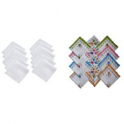 Set of 24 Pcs- Handkerchief for Ladies and Gents
