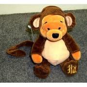 Disney Winnie the Pooh 8 Push Bean Bag Monkey Doll