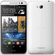HTC DESIRE 616 DUAL SIM 4GB WHITE