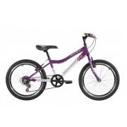 """Favorit bicikl Junior FALCON 020 20""""/6 ljubičasto/bela (650058)"""