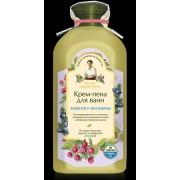 Crema-spumant de baie energizant si vitaminizant cu 5 plante spumante si sare siberiana Ra