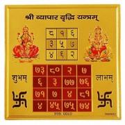 Haridwar Astro Sampurna Vyapar Vridhi Yantra