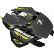 Mouse gaming Mad Catz RAT Pro S