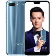 703779 - Huawei Honor 10 4G 64GB Dual-SIM glacier gray EU