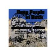 Deep Purple - In Rock | CD