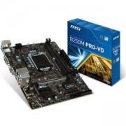 Дънна платка MSI B250M PRO-VD, B250, LGA1151, DDR4, PCI-E