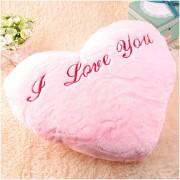 EH Corazón Light Up inductivo música LED almohada suave materia de juguete de felpa de San Valentín Regalo (Rosa)