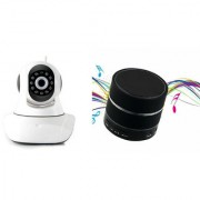 Zemini Wifi CCTV Camera and S10 Bluetooth Speaker for LG OPTIMUS L3 II(Wifi CCTV Camera with night vision |S10 Bluetooth Speaker)